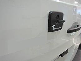 PEUGEOT PEUGEOT EXPERT Reinforced lock kit (rear + 2 sliding side doors)